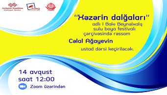 """""""Xəzərin dalğaları"""" adlı I Bakı Beynəlxalq Suluboya festivalı çərçivəsində rəssam Cəlal Ağayevin ustad dərsi keçiriləcək."""
