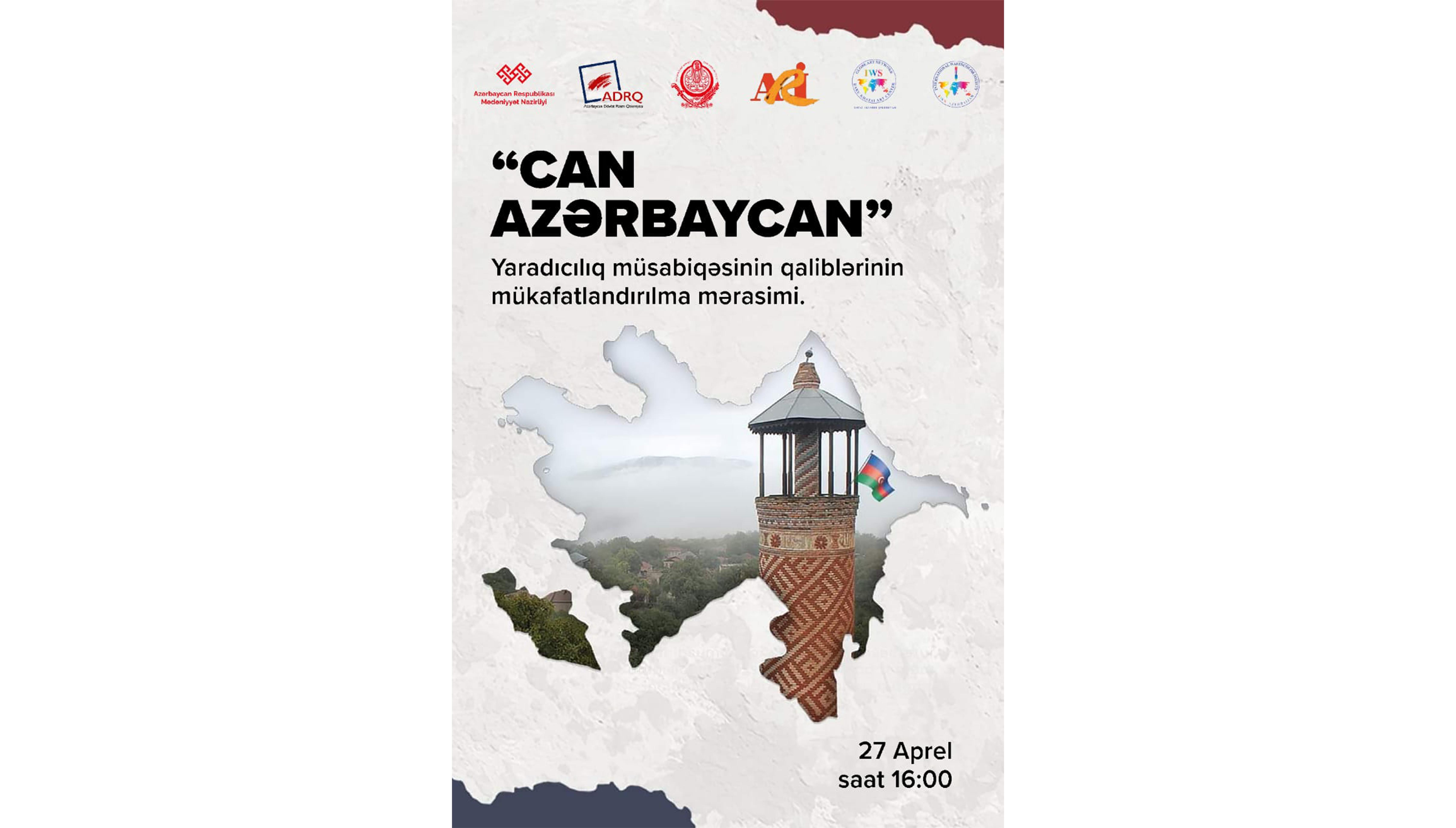 """""""Can Azərbaycan"""" yaradıclıq müsabiqəsinin qaliblərinin mükafatlandırılma mərasimi keçiriləcək"""