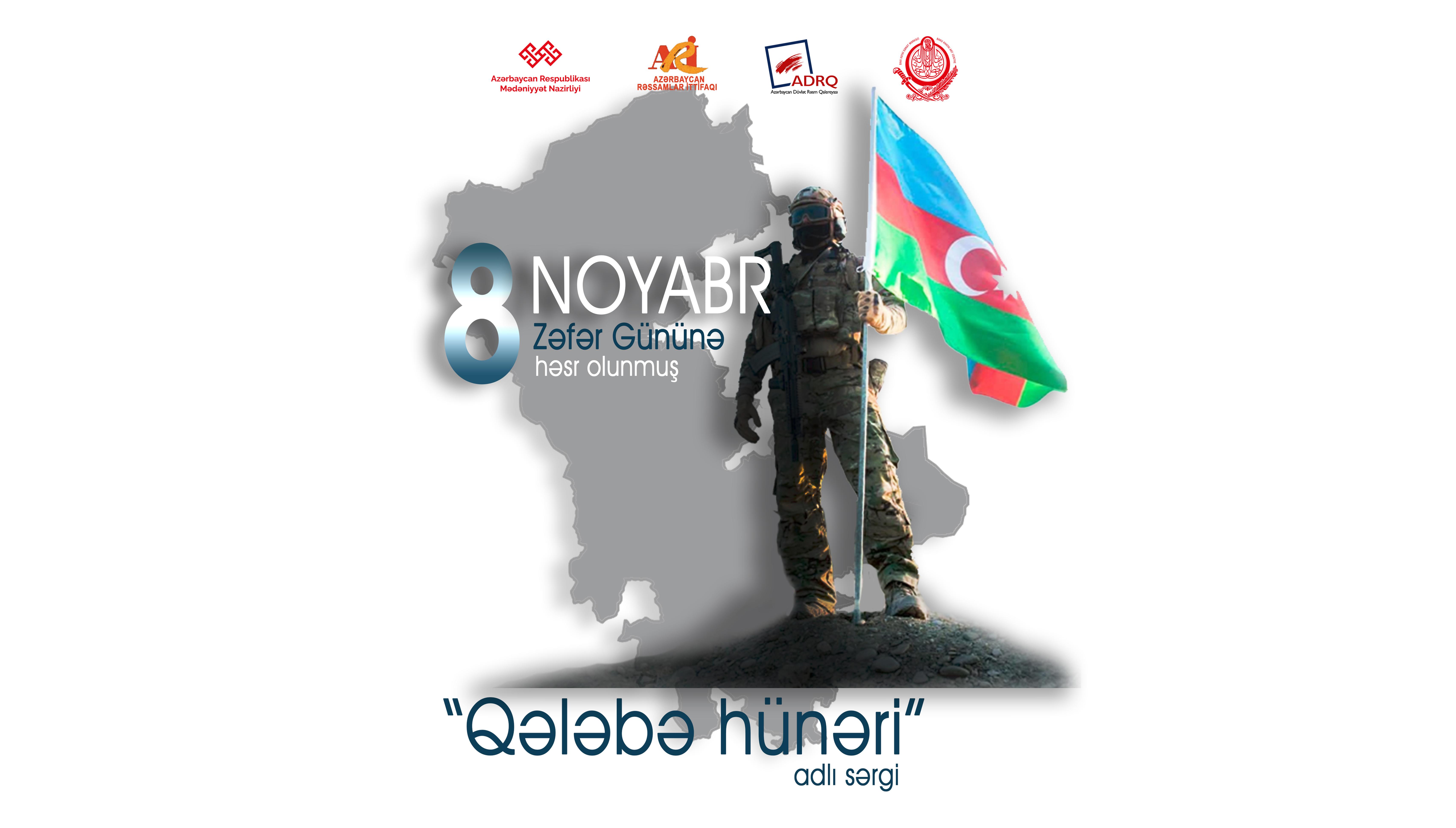 """""""Qələbə hünəri"""" Respublika Yaradıcılıq Sərgisi keçiriləcək."""