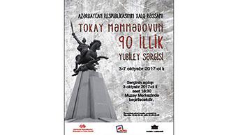 Xalq Rəssamı Tokay Məmmədovun 90 illik yubiley sərgisi açılacaq