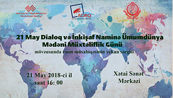 "The final exhibition of the drawing contest on ""May 21 World Day for Cultural Diversity for Dialogue and Development"" will be held."