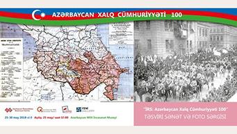 """""""Azərbaycan Xalq Cümhuriyyəti İli"""" çərçivəsində Azərbaycan Milli İncəsənət Muzeyində """"İrs. Azərbaycan Xalq Cümhuriyyəti-100"""" adlı sərgi açılacaqdır."""