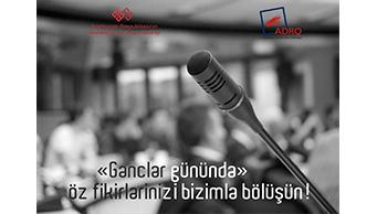 """Gənc rəssam və sənətşünasların """"2 fevral gənclər günü"""" münasibət ilə görüşü keçiriləcəkdir."""