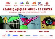 """""""Azadlıq aşiqləri günü-20 Yanvar"""" Respublika uşaq rəsm müsabiqəsinin yekun sərgisi"""