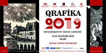 """""""Qrafika 2019"""" adlı rəsm sərgisi keçiriləcək"""