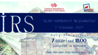 "The exhibition titled ""İRS.Islamic Solidarity in Art"" will be held."