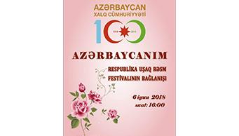 """""""AZƏRBAYCANIM"""" Respublika uşaq rəsm festivalının bağlanışı"""