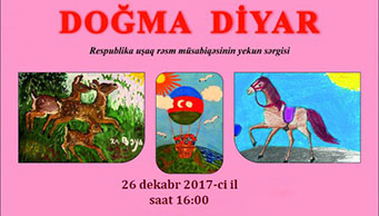 "The final exhibition of the national painting competition ""Motherland"" will be held"