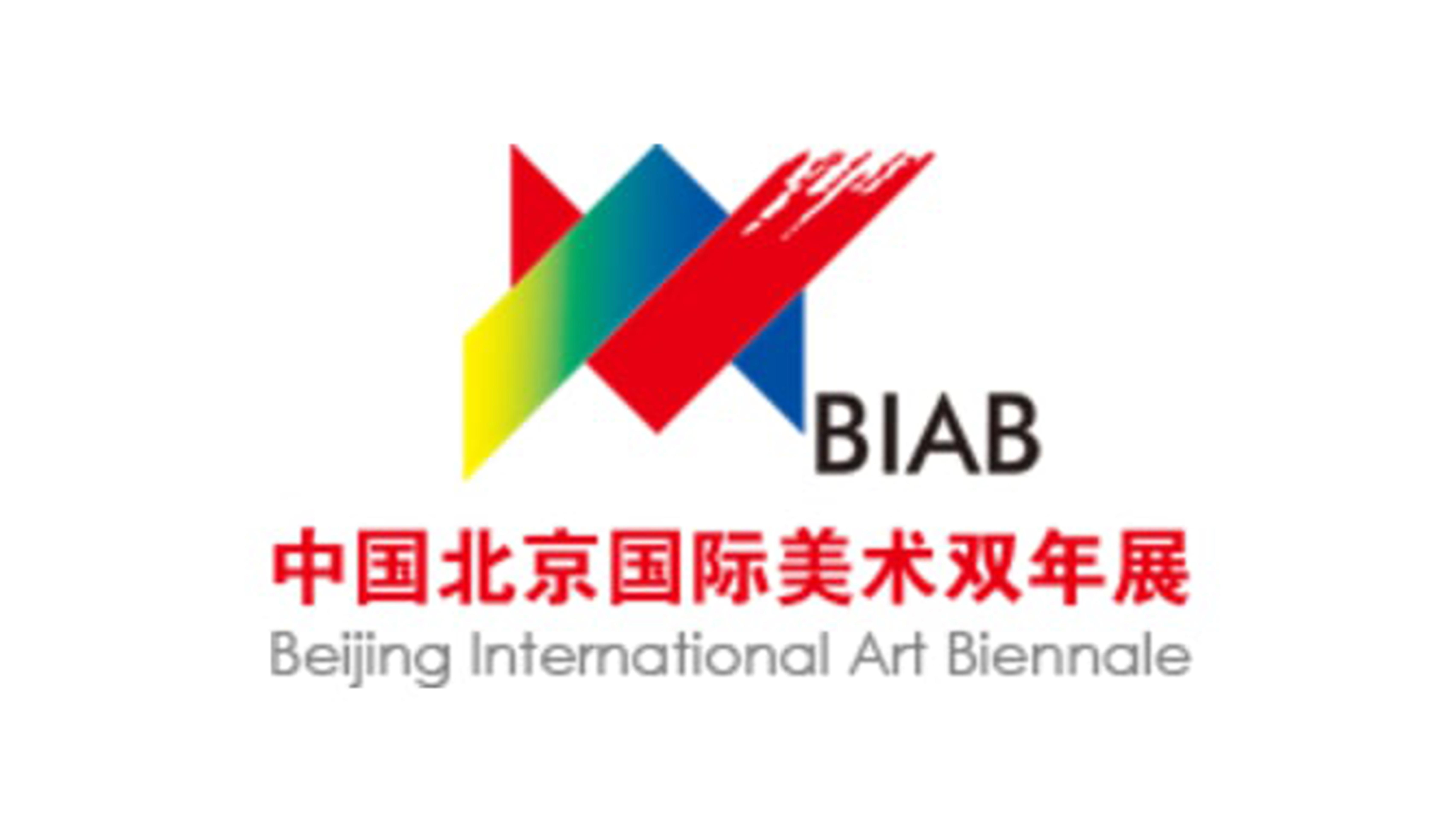 2022-ci ildə Çin Xalq Respublikasında 9-cu Pekin Beynəlxalq İncəsənət Biennalesi keçiriləcək.