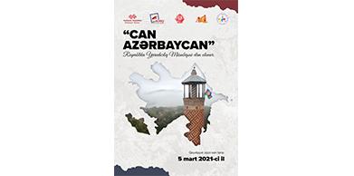 """""""CAN AZƏRBAYCAN"""" Respublika Yaradıcılıq Müsabiqəsi elan olunur"""