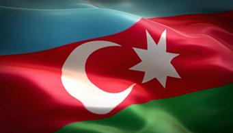 """""""İrs. Azərbaycan Xalq Cümhuriyyəti-100"""""""