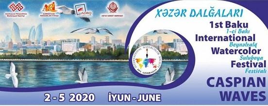 """""""Xəzərin dalğaları"""" adlı I Bakı Beynəlxalq Suluboya Festivalının seçim turu başa çatıb ."""