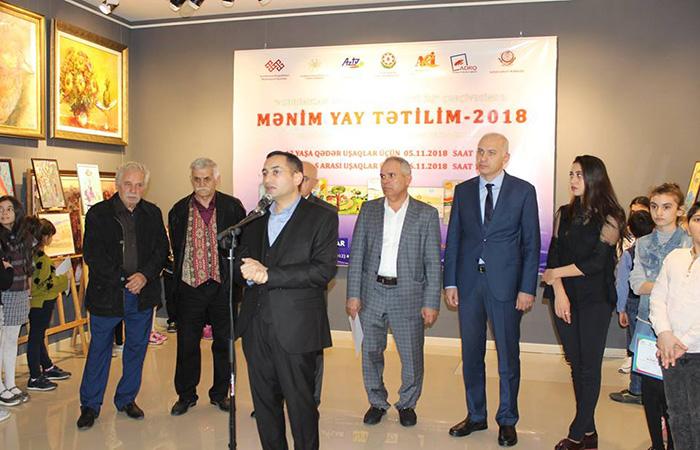 """""""MƏNİM  YAY TƏTİLİM-2018"""" Respublika uşaq rəsm müsabiqəsinin yekun sərgisi"""