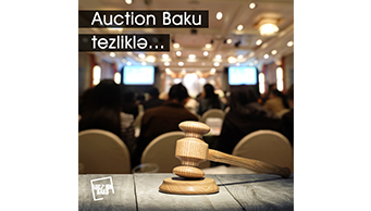 Стартов прием работ на аукцион