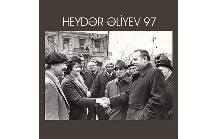 A virtual exhibition dedicated to the 97th anniversary of national leader Heydar Aliyev.